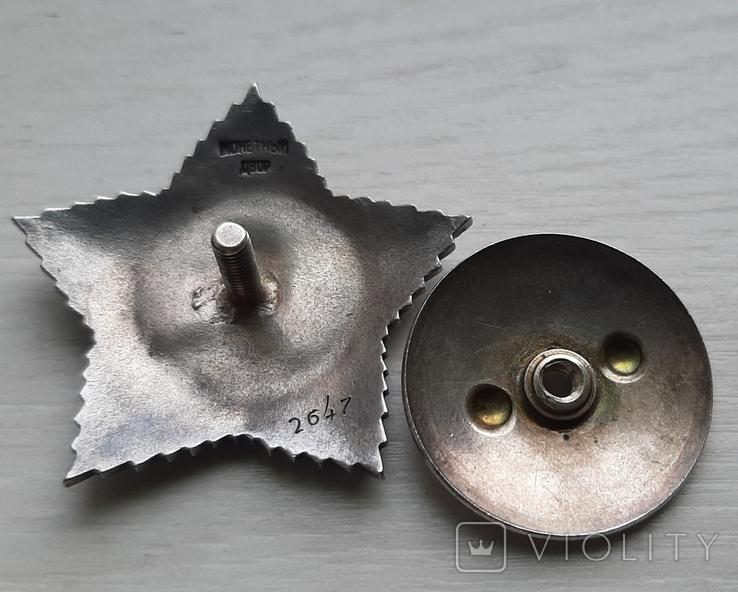 Орден А.Суворова 3 степени, фото №3