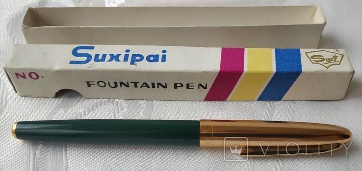 Перьевая ручка 80х годов - новая, фото №2