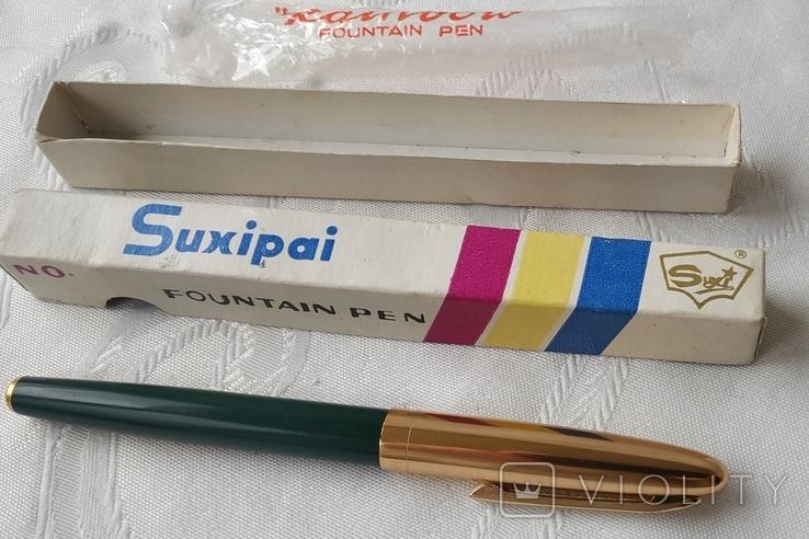 Перьевая ручка 80х годов - новая, фото №3