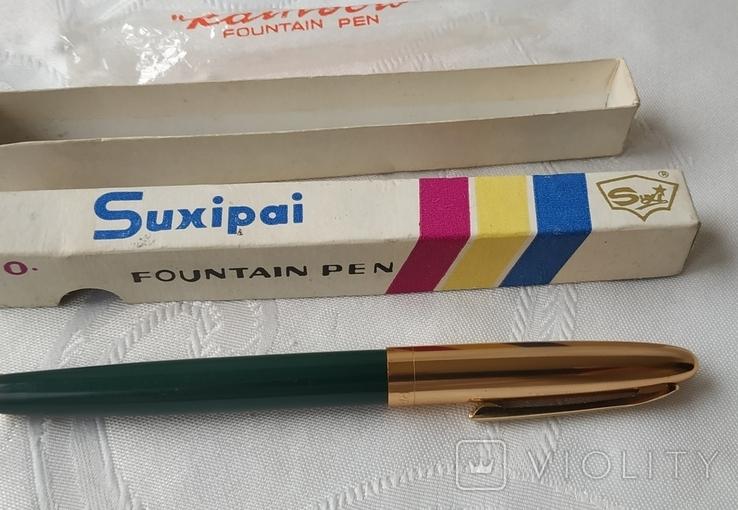 Перьевая ручка 80х годов - новая, фото №4