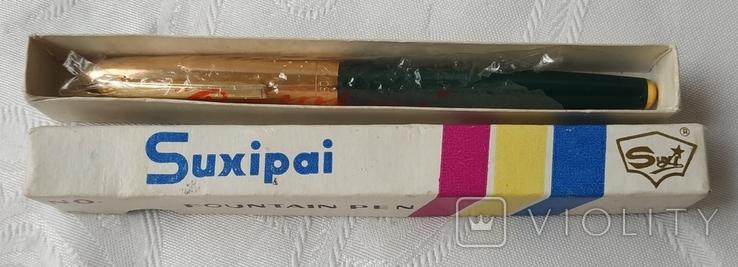 Перьевая ручка 80х годов - новая, фото №5