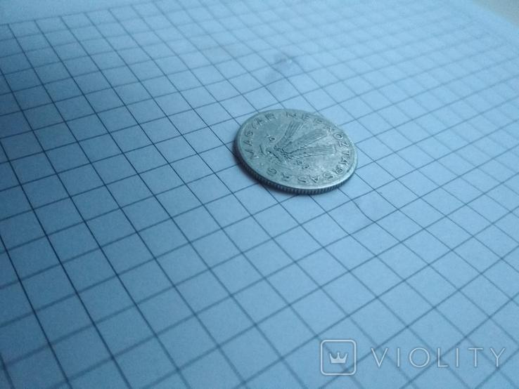 Венгрия 20 филлеров 1968, фото №4