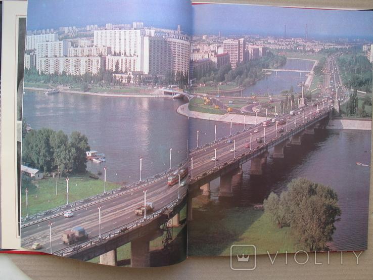 """""""Патоновцы"""" фотоальбом Н.Козловского 1987 год, тираж 6 700, фото №8"""
