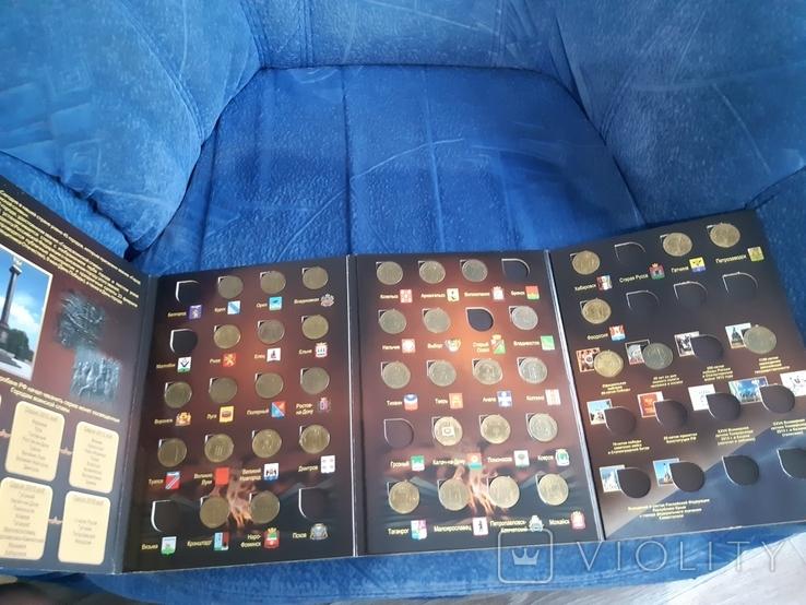 Коллекционный Альбом Памятных Десятирублевых Монет Банка России, фото №4