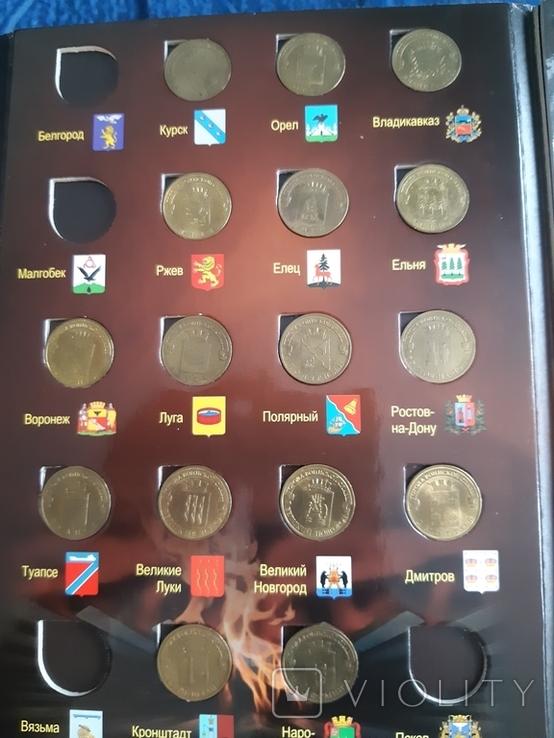Коллекционный Альбом Памятных Десятирублевых Монет Банка России, фото №5