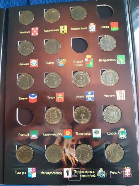Коллекционный Альбом Памятных Десятирублевых Монет Банка России, фото №6