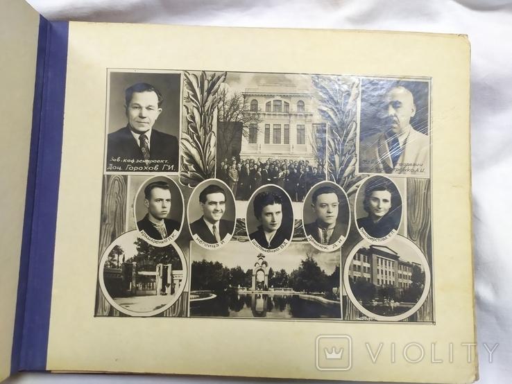 1957 Фото альбом Сельско-хозяйственного института им Докучаева. Харьков. 16 фото, фото №6