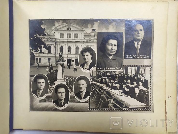 1957 Фото альбом Сельско-хозяйственного института им Докучаева. Харьков. 16 фото, фото №7