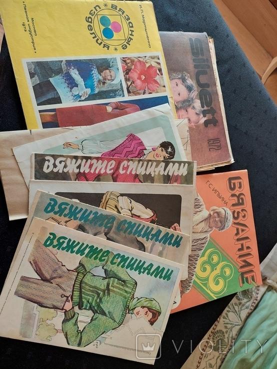 Журналы по вязанию СССР.