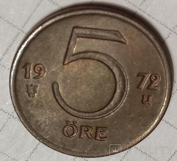 Швеция 5 оре 1972, фото №2