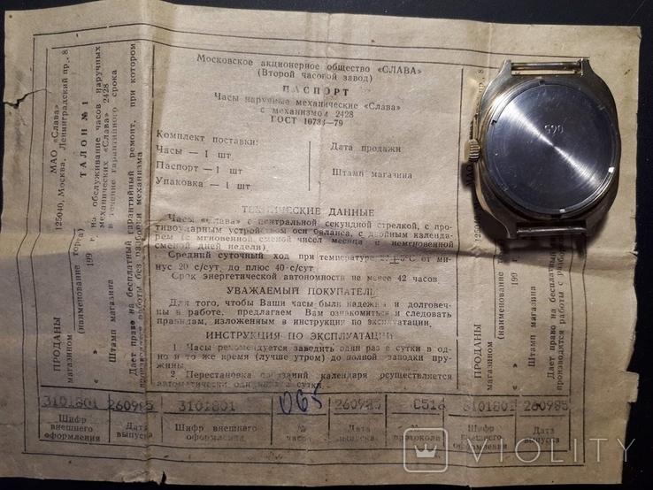 Позолоченные часы SLAVA made USSR на ходу, фото №11
