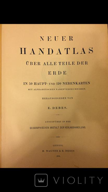 Большой географический атлас E.Debes` Neuer HANDATLAS, фото №4