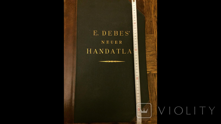 Большой географический атлас E.Debes` Neuer HANDATLAS, фото №7
