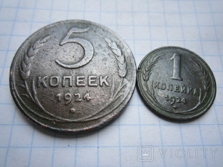 2 монеты 1924год., фото №2