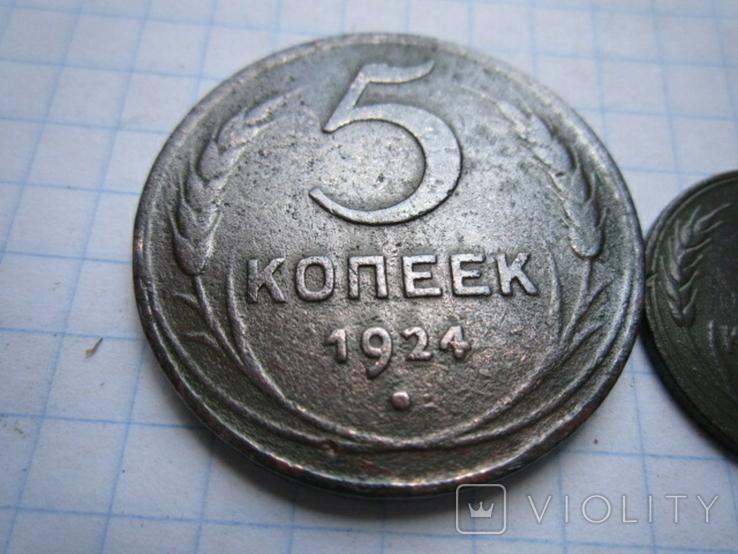 2 монеты 1924год., фото №3