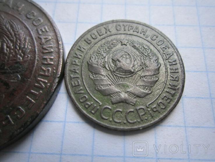 2 монеты 1924год., фото №7