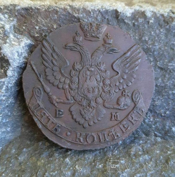 1789 г - 5 копеек Царской России ЕМ, фото №2