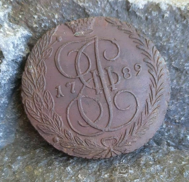 1789 г - 5 копеек Царской России ЕМ, фото №5