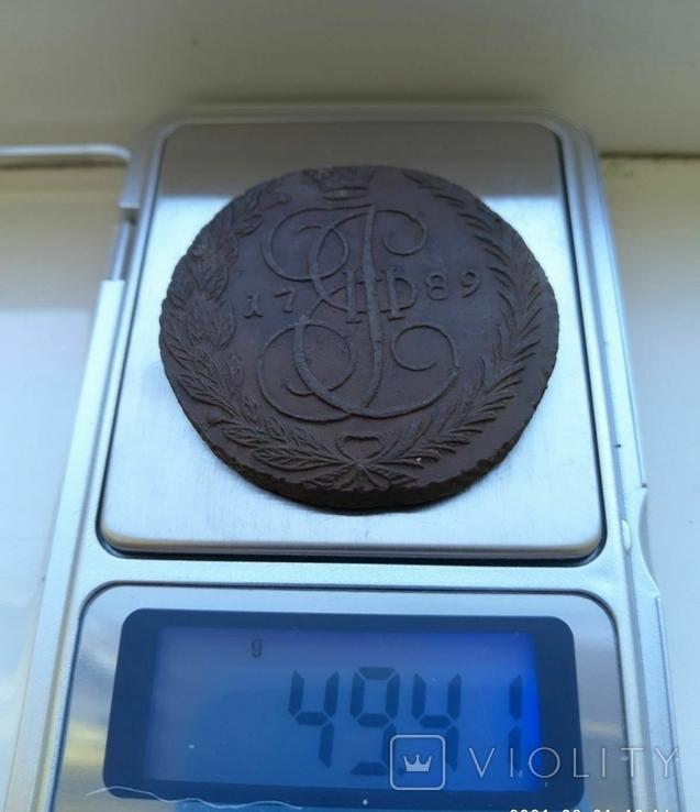 1789 г - 5 копеек Царской России ЕМ, фото №7