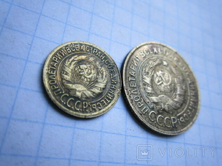 1 и 3 копейки 1933год+бонус., фото №6