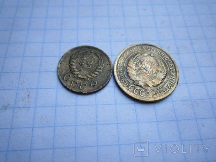 1 и 3 копейки 1933год+бонус., фото №9