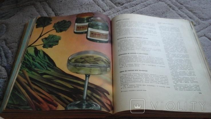 Книга о вкусной и здоровой пище, фото №4