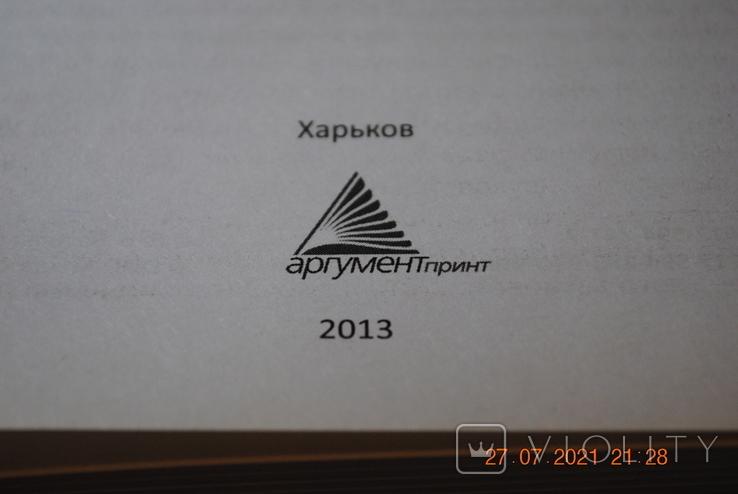 Книга Варим тушим жарим выпекаем в мультиварке 2013 г., фото №4