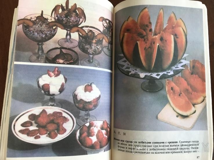 1989 Эстетические требования и оформления блюд кондитерских изделий и напитков, фото №10