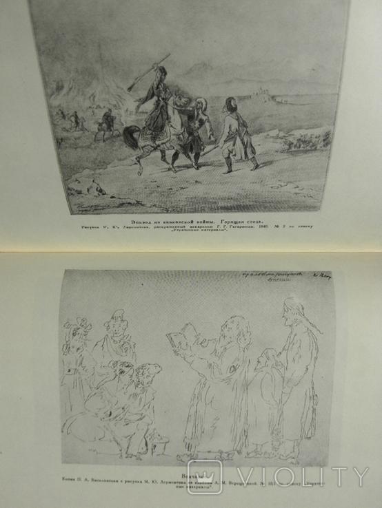 Описание материалов Пушкинского дома 1953, фото №8