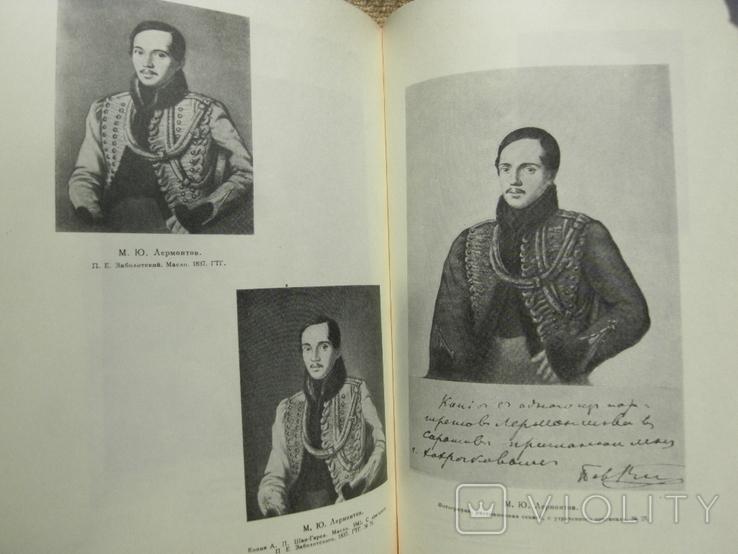 Описание материалов Пушкинского дома 1953, фото №11