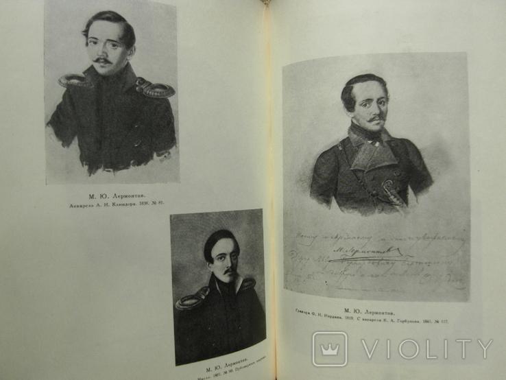 Описание материалов Пушкинского дома 1953, фото №13