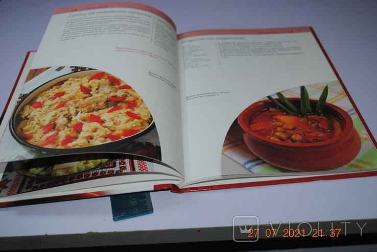 Книга Борщ галушки пампушки 2012 г., фото №5