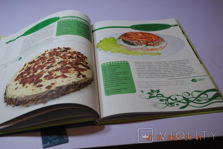 Книга Семенова Торты салаты 2016 г., фото №6
