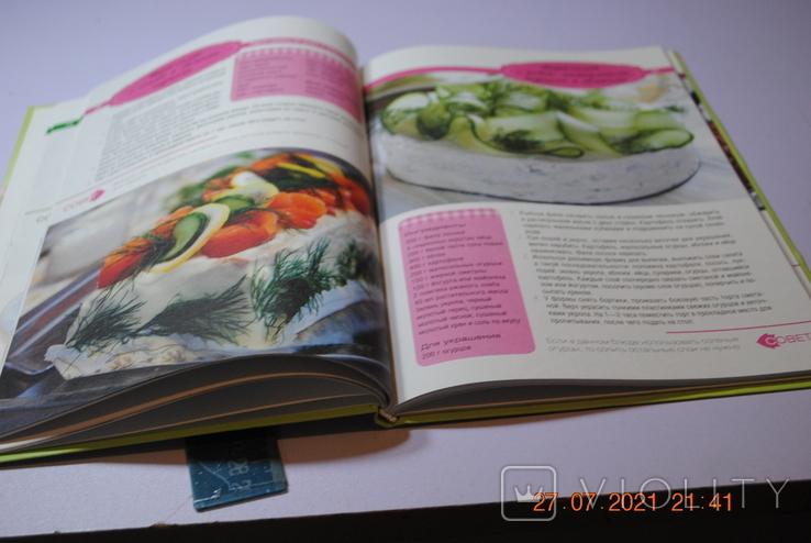 Книга Семенова Торты салаты 2016 г., фото №7