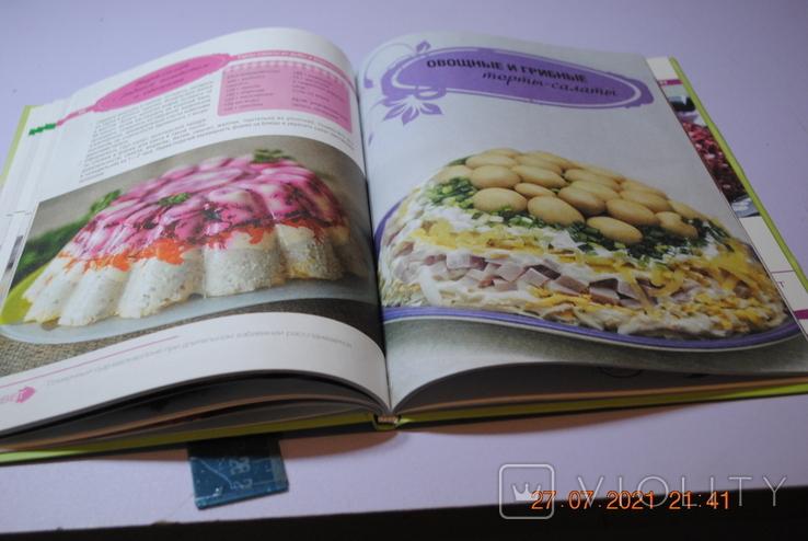 Книга Семенова Торты салаты 2016 г., фото №8
