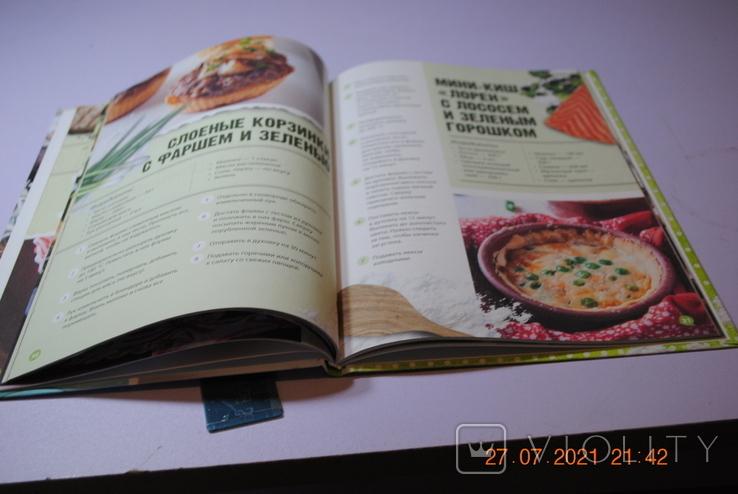 Книга Готоим в форме для кексов 2017 г., фото №6