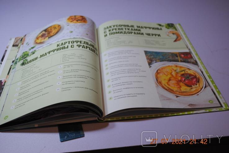 Книга Готоим в форме для кексов 2017 г., фото №7