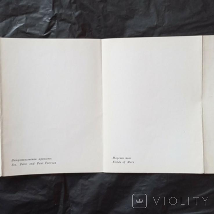 """Фотобуклет """"Ленинград"""", 1967р., фото №7"""