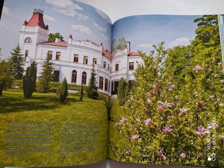 Фотоальбом Лодзь 2012 р., фото №10