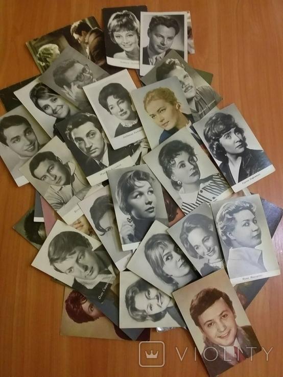 Открытки с фото популярных актеров советского кино и театра 60-70х, фото №5