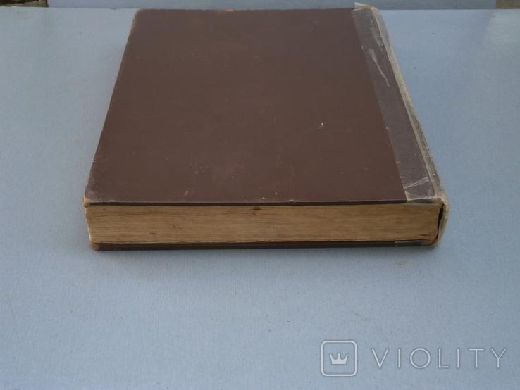 Книга о вкусной и здоровой пище 1952 год, фото №4