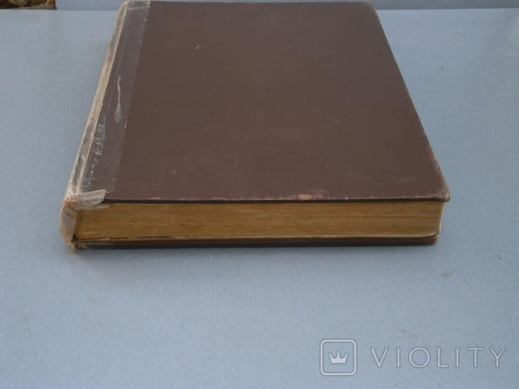 Книга о вкусной и здоровой пище 1952 год, фото №6