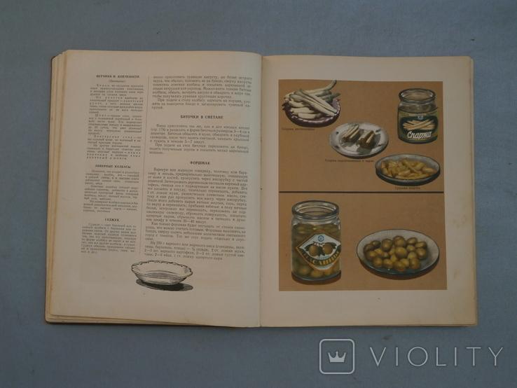 Книга о вкусной и здоровой пище 1952 год, фото №12