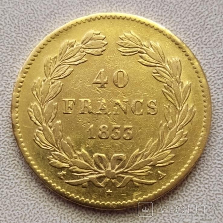 40 франков 1833 г.Франция., фото №5