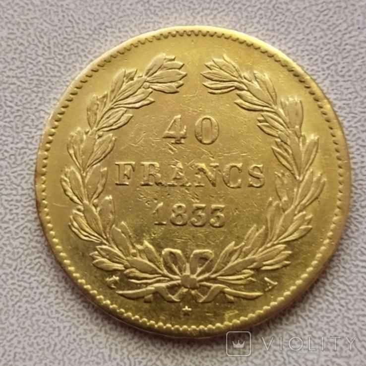 40 франков 1833 г.Франция., фото №6