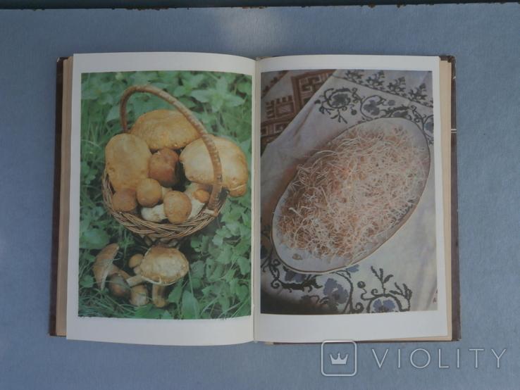 Закарпатські народні страви, фото №8