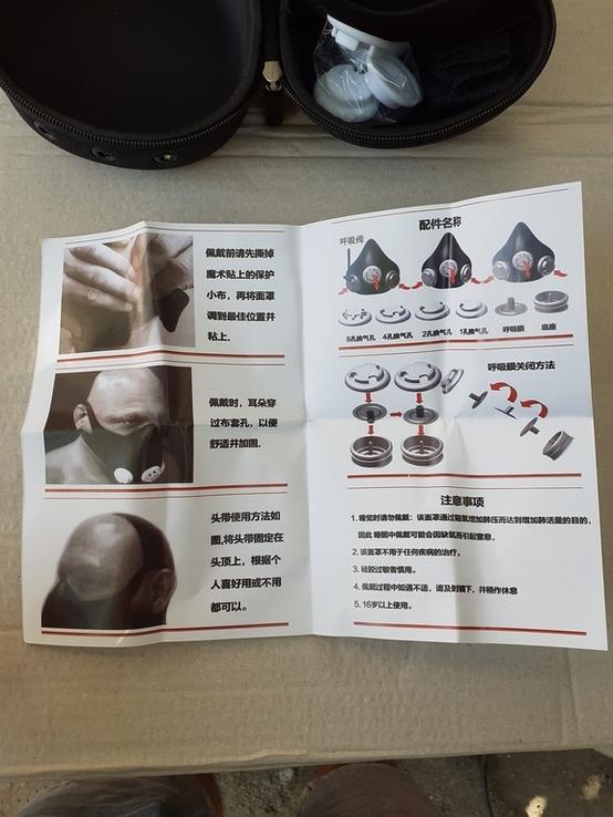 Тренировочная маска для бега Elevation Training Mask 2.0, фото №6