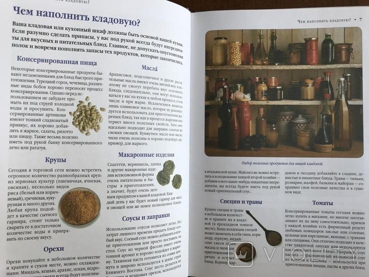 2015 Кулинария Рецепты, фото №6