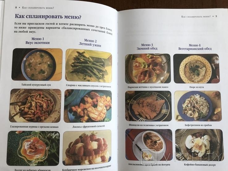 2015 Кулинария Рецепты, фото №7