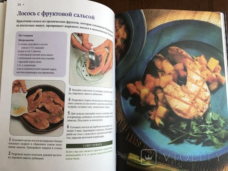 2015 Кулинария Рецепты, фото №8